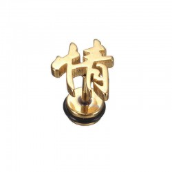1 PC of YouQing Chinese Characters Friendship Ear Stud Titanium Steel Women Men Earrings