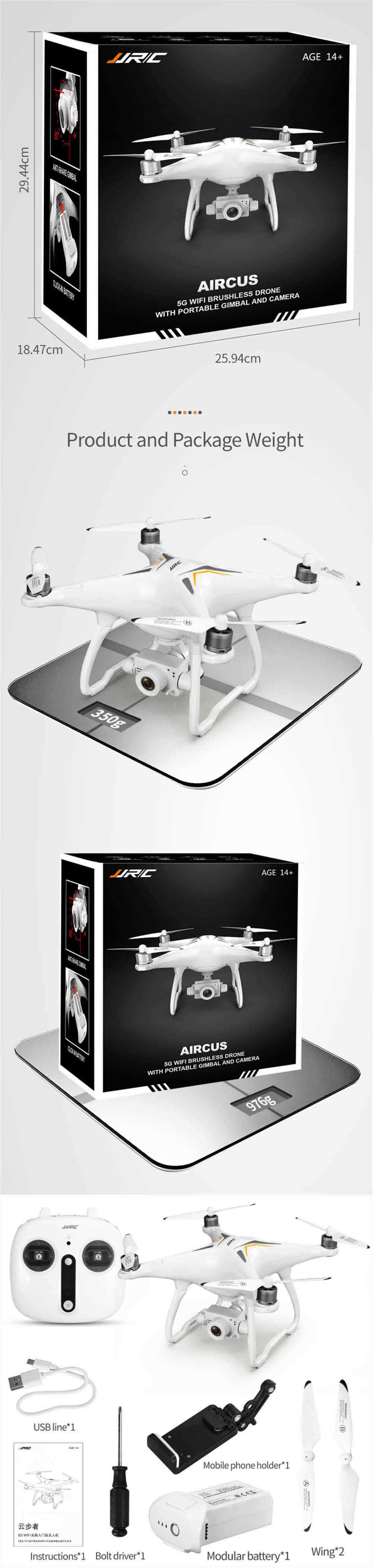 JJRC-X6-Aircus-5G-WIFI-FPV-Double-GPS-With-1080P-Wide-Angle-Camera-Two-Axis-Self-Stabilizing-Gimbal--1472966